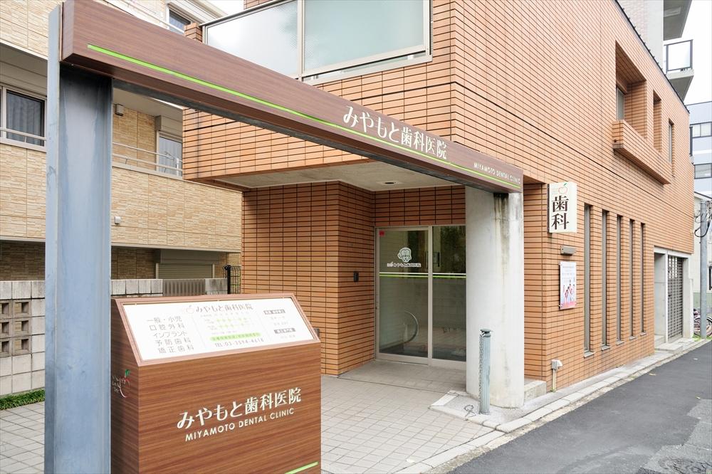 09-01syakujiidai
